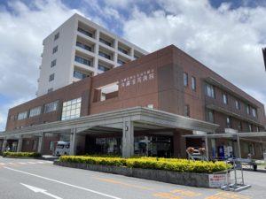 沖縄共同病院